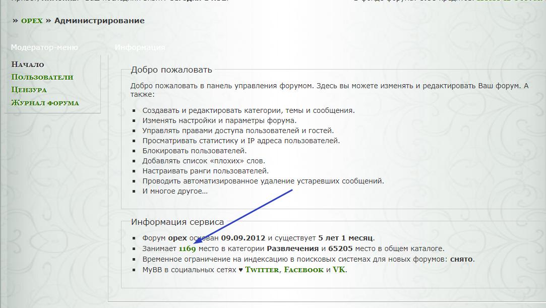 http://s4.uploads.ru/C9KrQ.png