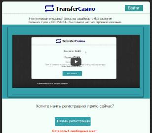 http://s4.uploads.ru/CA5Bf.png