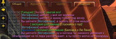 http://s4.uploads.ru/CAlcr.jpg