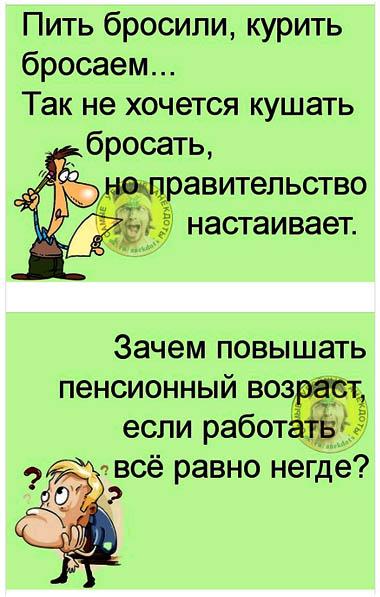 http://s4.uploads.ru/CAqOJ.jpg