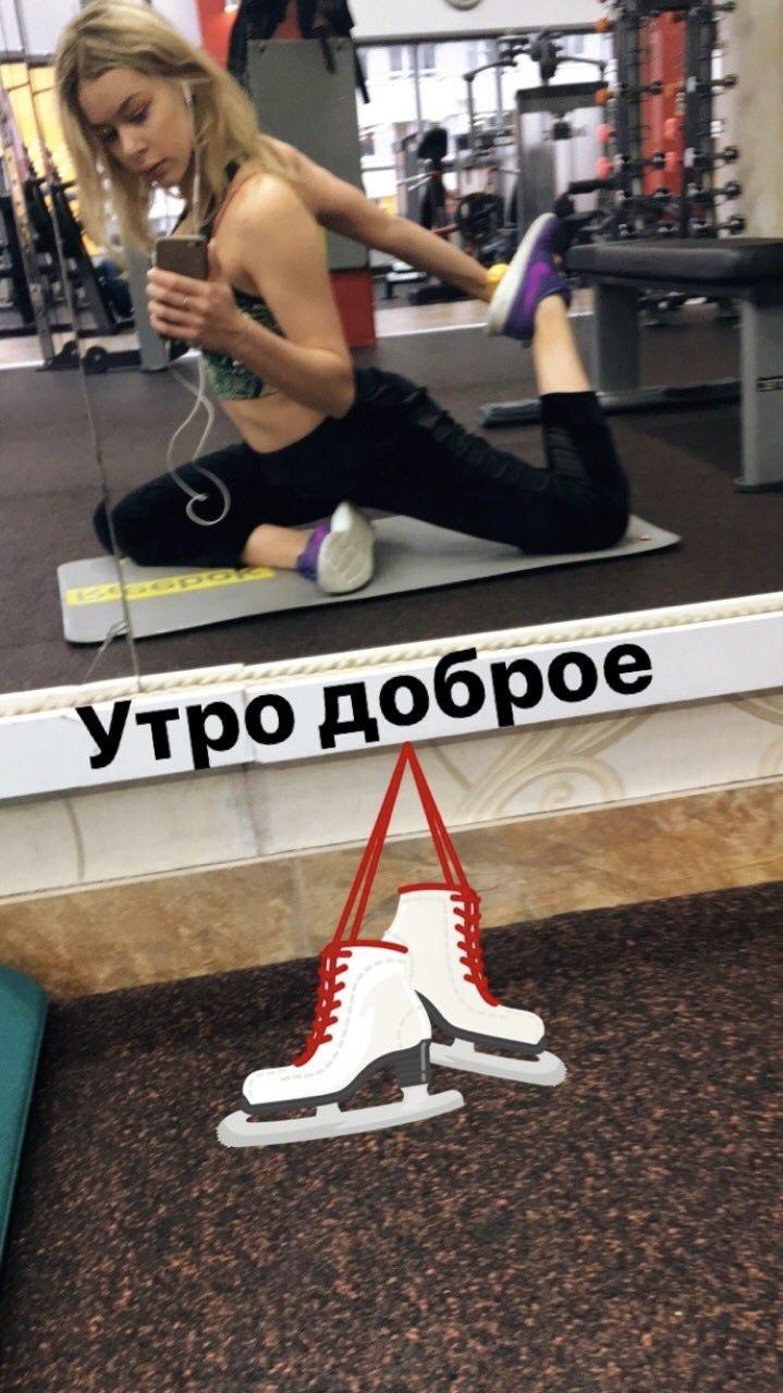 Анна Погорилая-2 - Страница 4 CBYql