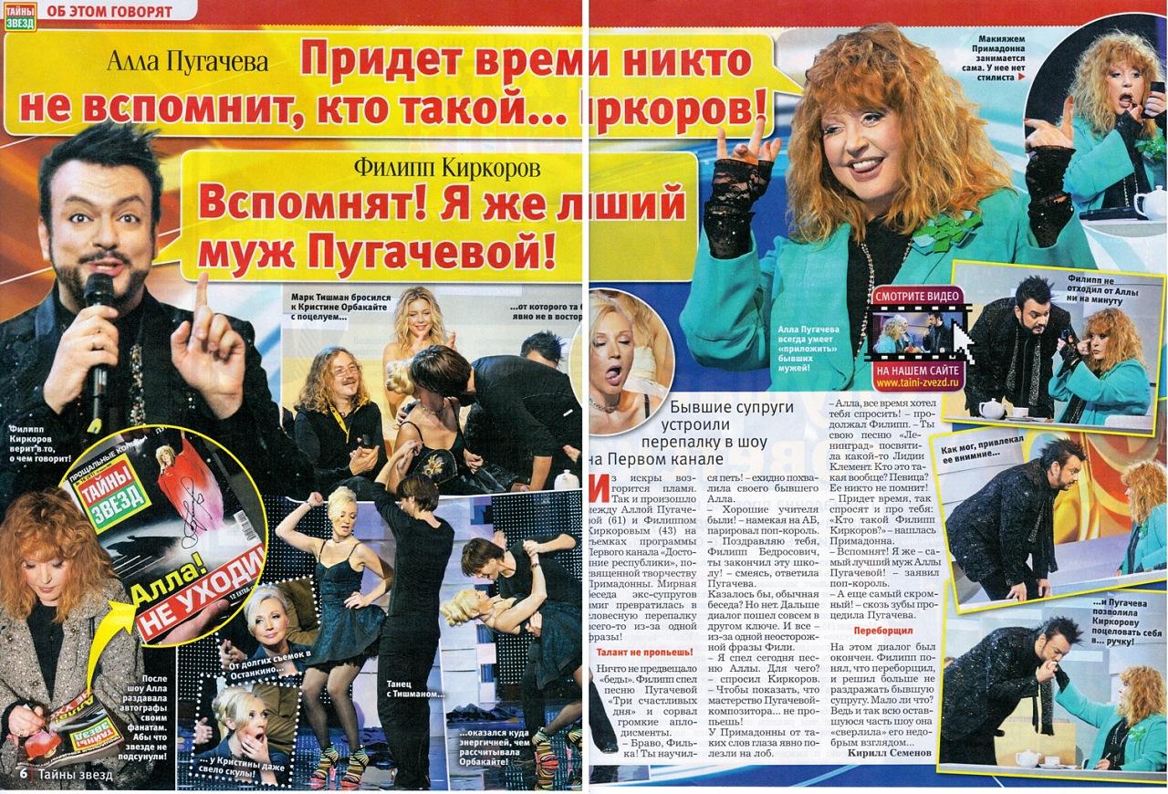 http://s4.uploads.ru/CE5uX.jpg