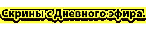 http://s4.uploads.ru/CK6X9.png