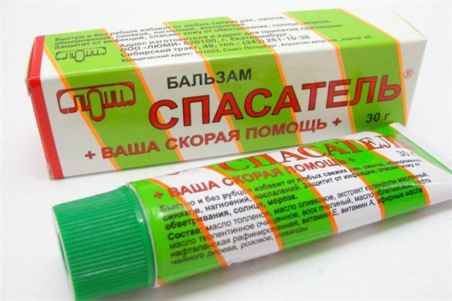http://s4.uploads.ru/CKv7s.jpg