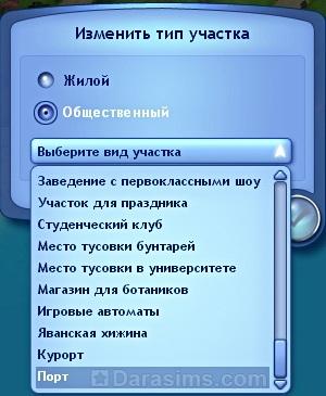 http://s4.uploads.ru/COf9F.jpg