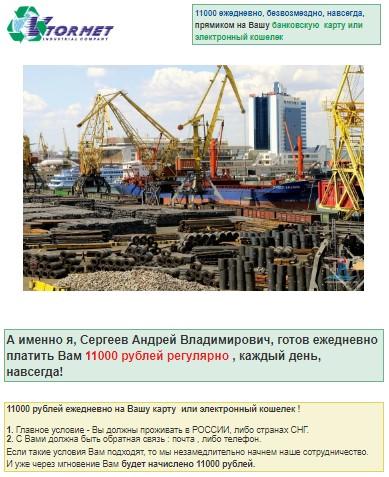 http://s4.uploads.ru/CP5AT.jpg