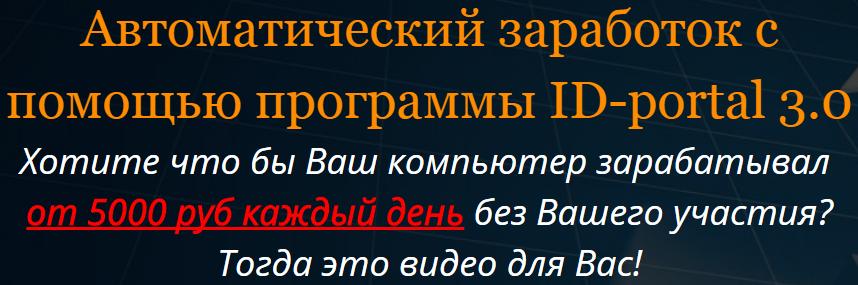 http://s4.uploads.ru/CP9pN.png