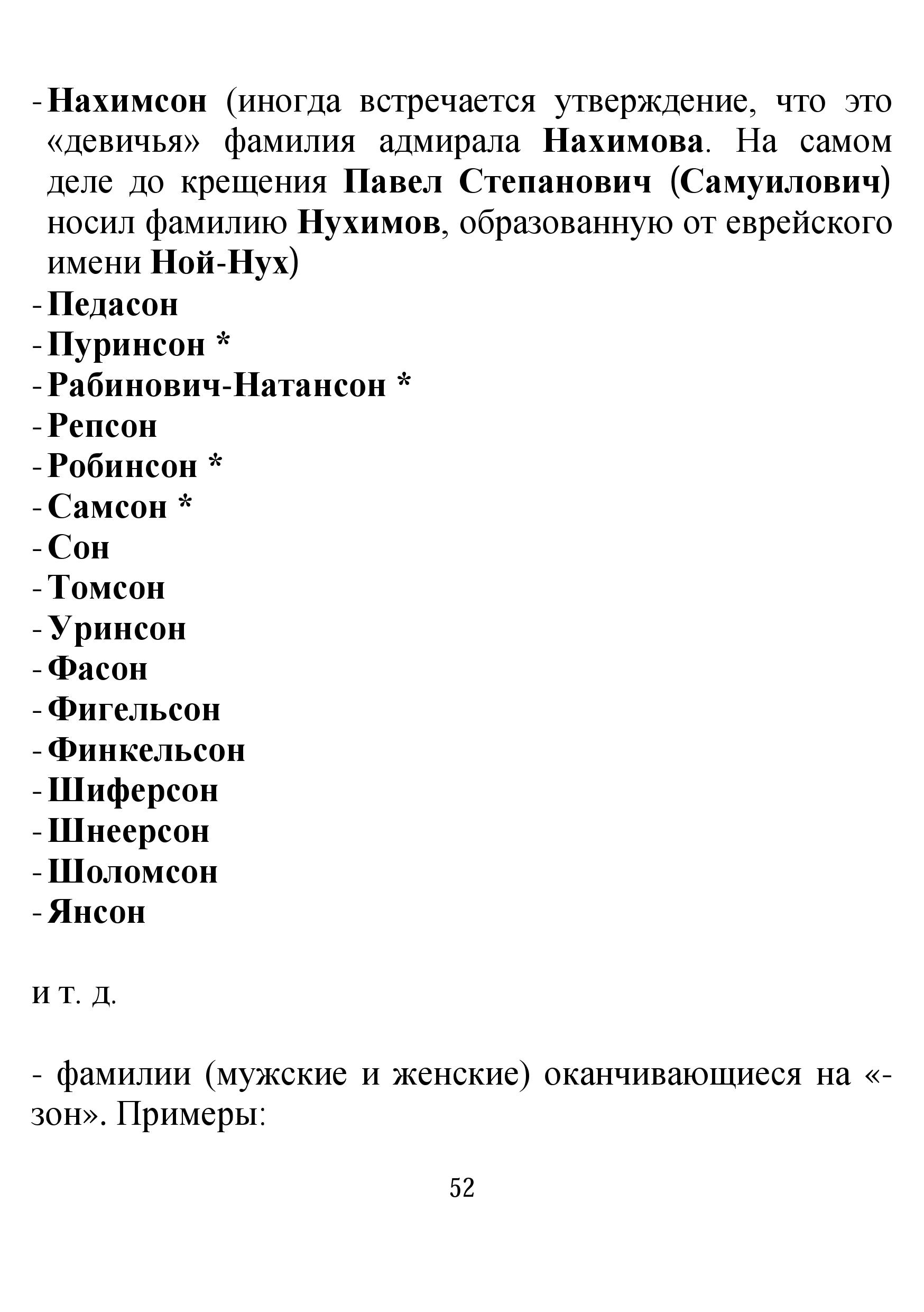 http://s4.uploads.ru/Cl8H0.jpg