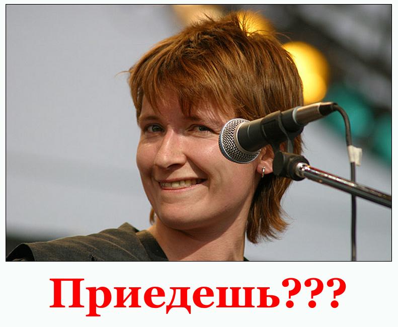 http://s4.uploads.ru/CnIhm.jpg