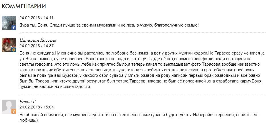 http://s4.uploads.ru/Cr9yO.jpg
