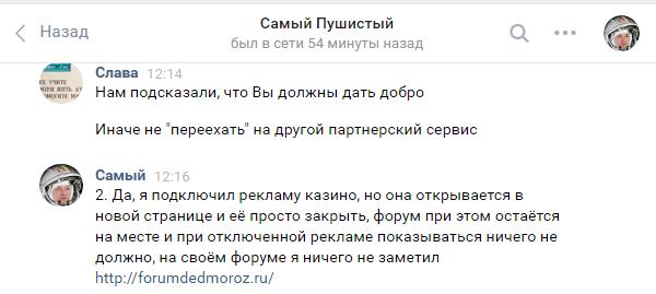 http://s4.uploads.ru/Cse8n.png