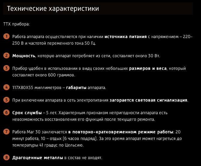 http://s4.uploads.ru/Csr8K.png