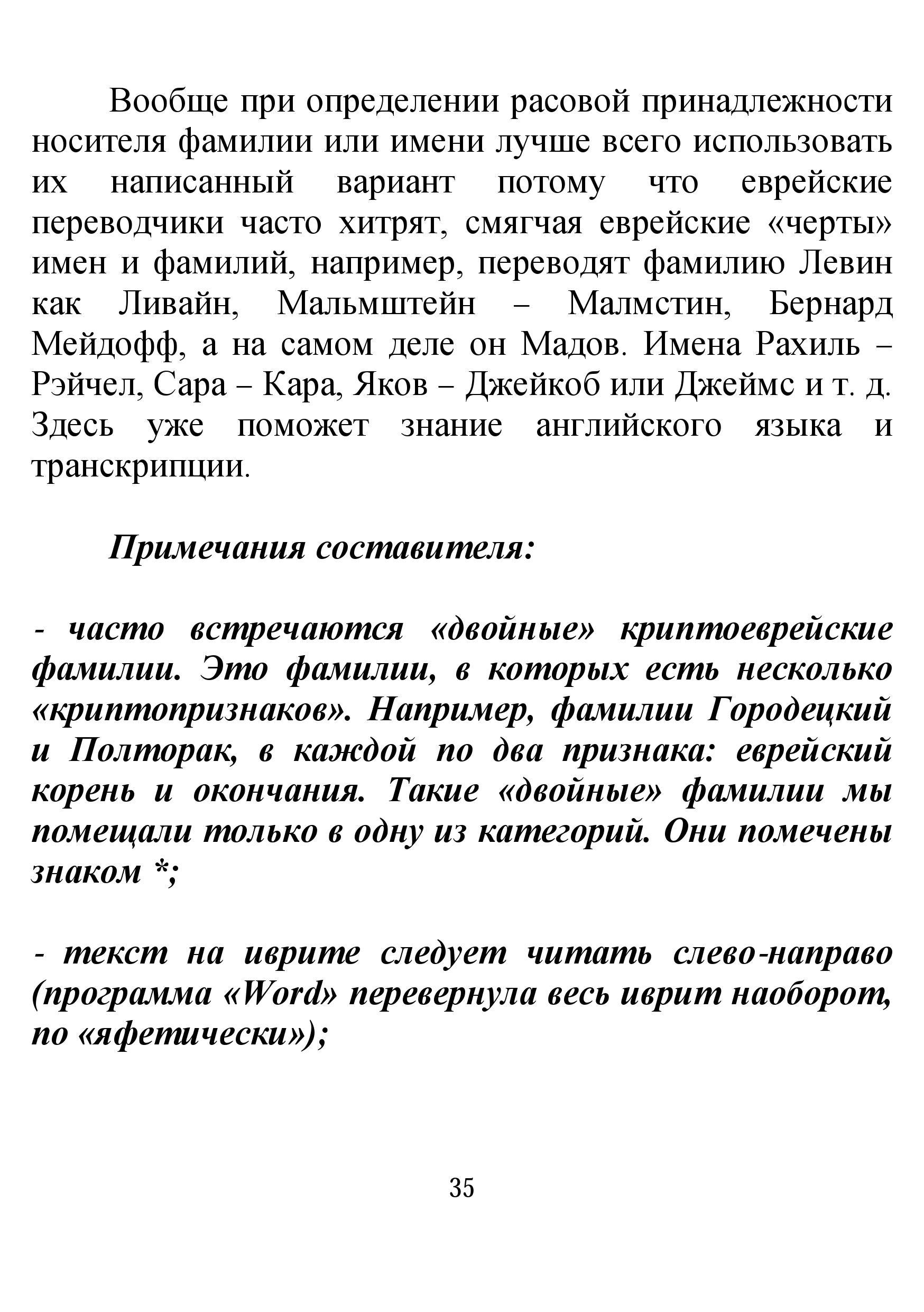 http://s4.uploads.ru/D1BgR.jpg