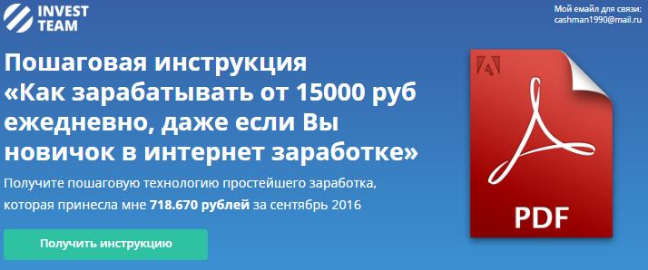http://s4.uploads.ru/DJ04o.png