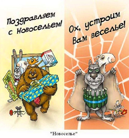 http://s4.uploads.ru/Dq4e9.jpg