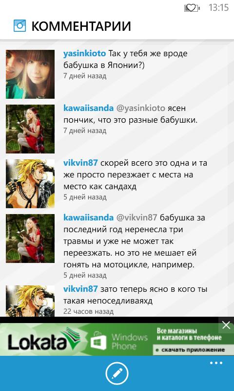 http://s4.uploads.ru/E0eQ9.png