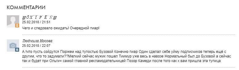 http://s4.uploads.ru/E7Tj9.jpg