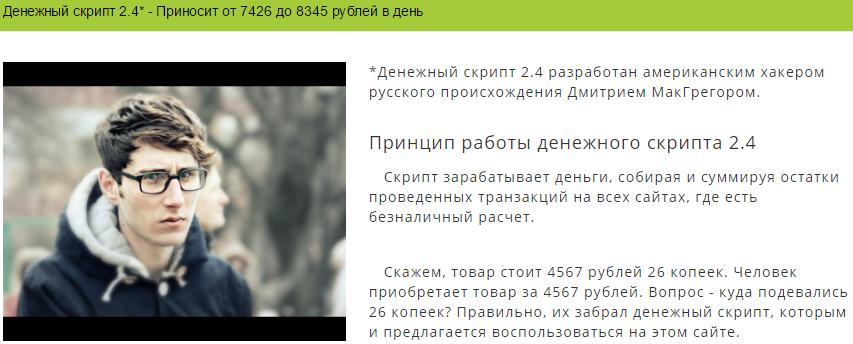 Заработай сам От 45 000 до 60 000 рублей в неделю E9Mjt