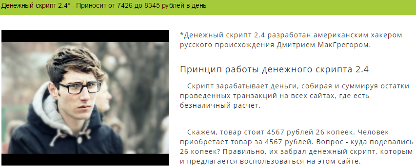 Automatic Search of Orders - ваш заработок 8 000 рублей каждый час E9Mjt