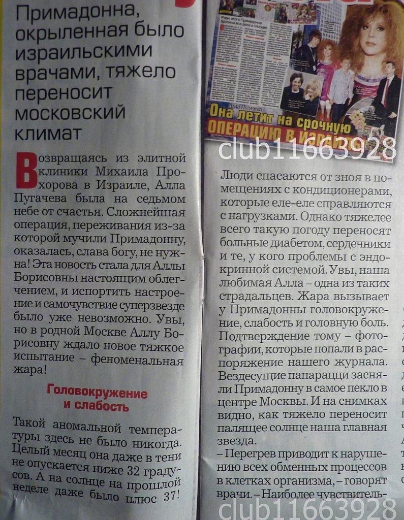 http://s4.uploads.ru/E9tq1.jpg