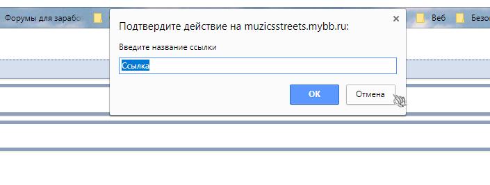 http://s4.uploads.ru/EJQUz.png