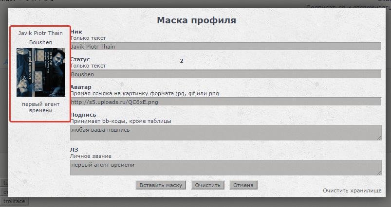 http://s4.uploads.ru/ENVyc.png