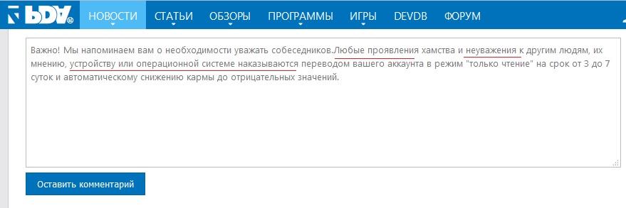 http://s4.uploads.ru/EQoJV.jpg