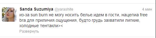 http://s4.uploads.ru/EfvK4.png