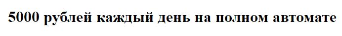 http://s4.uploads.ru/EkMWK.png