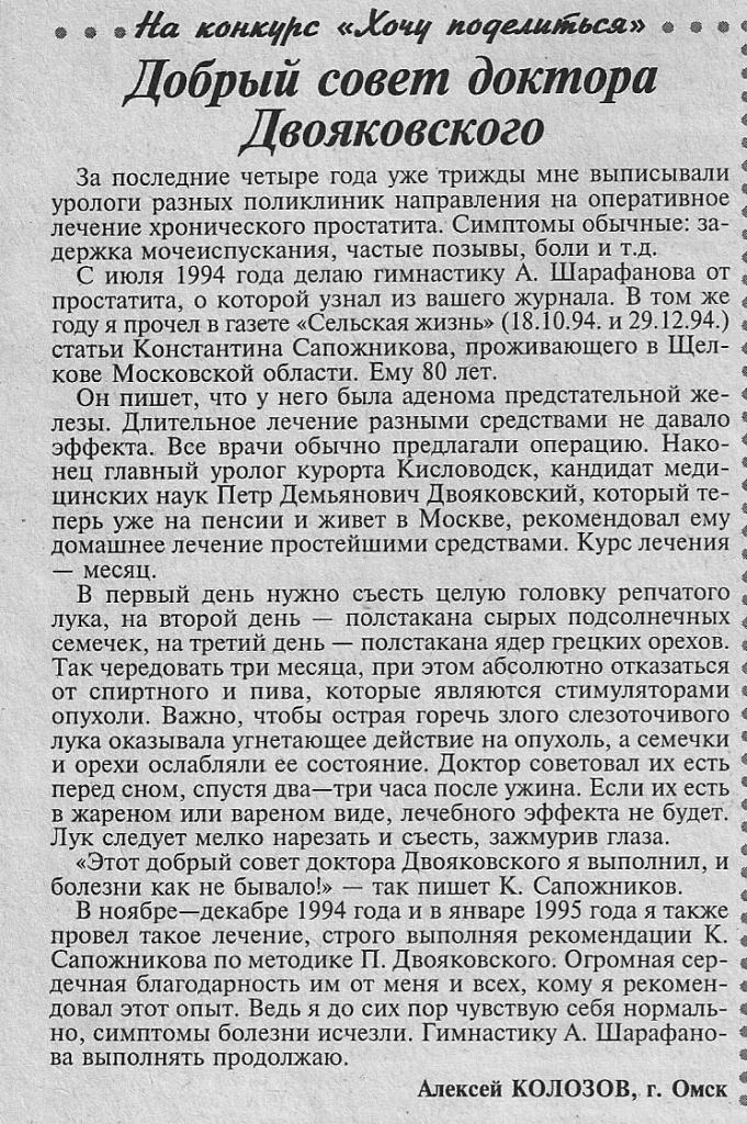 http://s4.uploads.ru/EuYhf.jpg