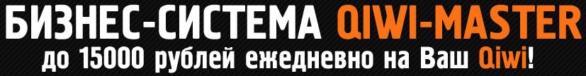 Twitter.PRO - 112 327 рублей за 30 минут вашего времени (Стандарт) F0UOP