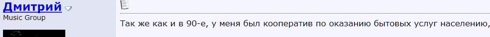 http://s4.uploads.ru/F4ZDU.png