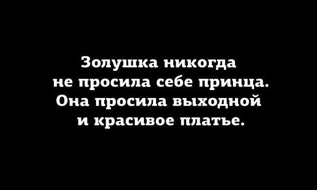http://s4.uploads.ru/F6mbf.jpg
