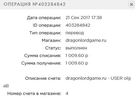 http://s4.uploads.ru/F9iQn.png