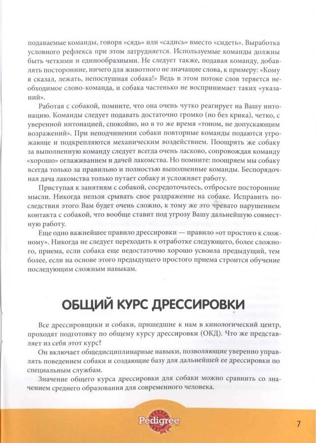 http://s4.uploads.ru/FamWJ.jpg