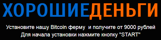 http://s4.uploads.ru/FnG59.png
