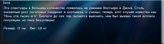 http://s4.uploads.ru/FnWRE.jpg