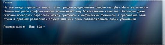http://s4.uploads.ru/FrmOM.jpg
