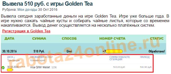 http://s4.uploads.ru/G4UJ1.png