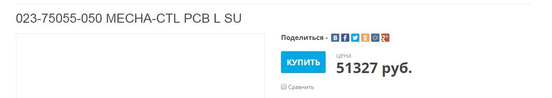 http://s4.uploads.ru/GLEPz.jpg