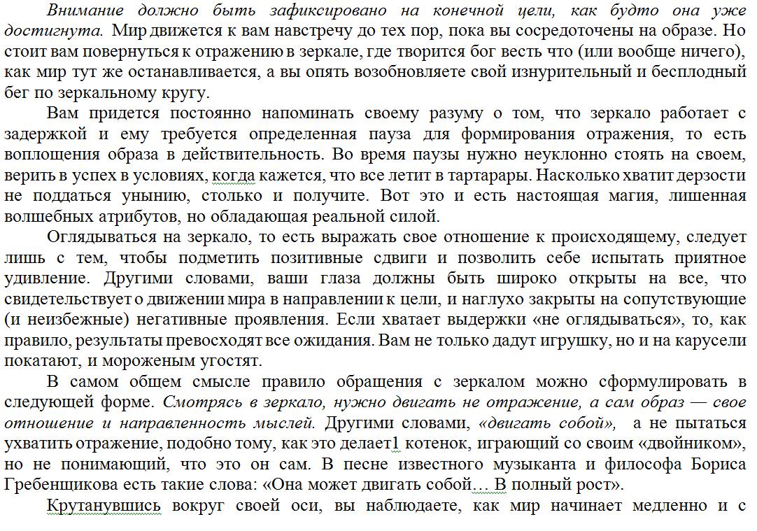 http://s4.uploads.ru/GdHCJ.png