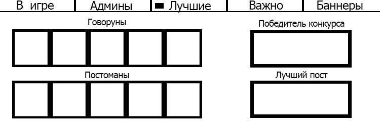 http://s4.uploads.ru/GxR4Q.png