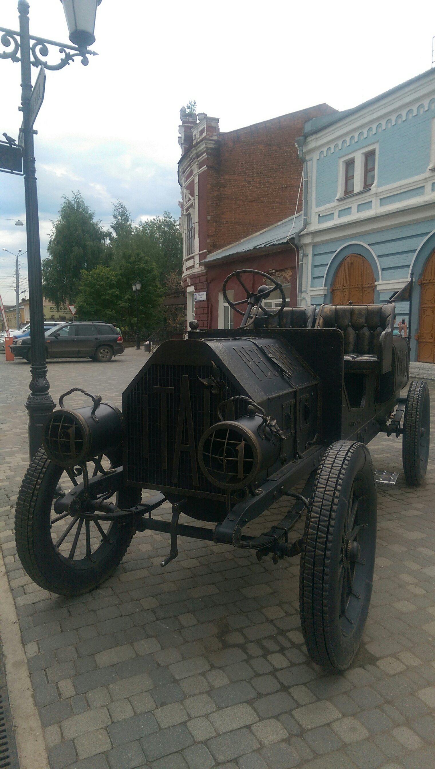 http://s4.uploads.ru/H1smD.jpg