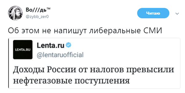 http://s4.uploads.ru/H97Re.png