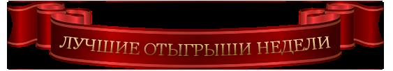 http://s4.uploads.ru/HAVGm.png