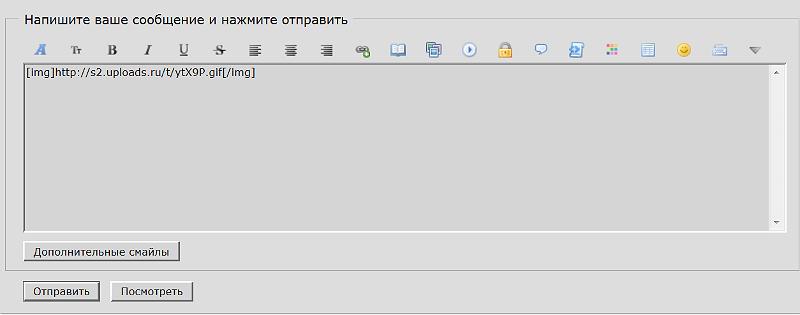 http://s4.uploads.ru/HdFPi.png