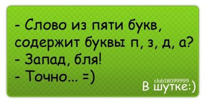 http://s4.uploads.ru/HsQNJ.jpg