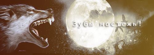 http://s4.uploads.ru/Hu7N2.png