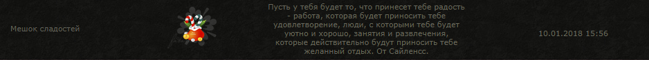 http://s4.uploads.ru/Hw6Tl.png