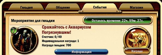http://s4.uploads.ru/I85ts.jpg